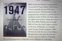 Review of 1947 Where now begins in The New Yorker, March 2018.
